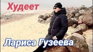 постер к видео Как Лариса Гузеева решила похудеть