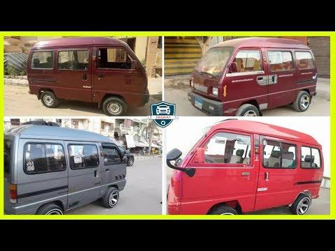 عدد 4 سيارات سوزوكي فان مستعملة للبيع في مصر موديلات حديثة والبيع قسط وكاش
