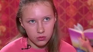 Гумштаб Ахметова оказывает помощь семье Руденко из Гнутово