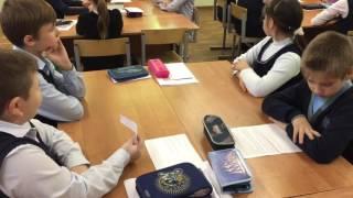 Формирование УУД на примере урока литературного чтения