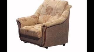 видео КРЕСЛО-КРОВАТЬ - купить кресло-кровать недорого в Москве. Раскладные кресла-кровати дешево!
