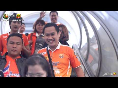 บรรยากาศออกเยือนภูเก็ตFC Mat.21(Phuket FC 3-0 Sukhothai FC)
