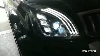 Передние фары Тойота Прадо 120 2002 2008 модель №3, комплектЛ+П, би LED линза, ДХО, арт:MF HL 000646