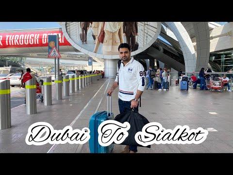 Emirates Ek618 Dubai 🇦🇪Sialkot 🇵🇰