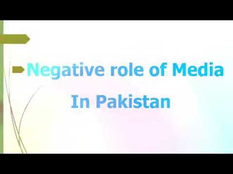Negative Role of media in Pakistan (documentary)