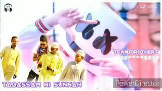 Gambar cover Team Brothers  (Tabassam ni Sunnah) official Nasheed Audio