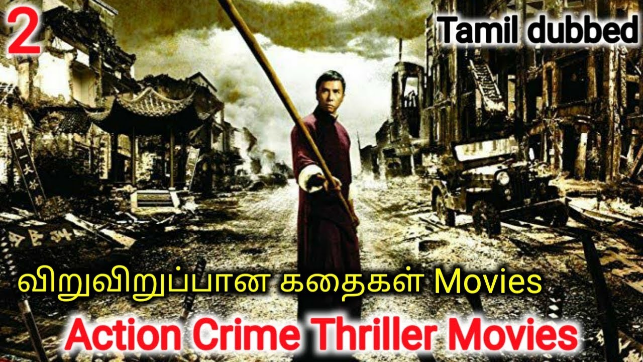 2 Hollywood Tamil dubbed Best Intresting Action Crime Thriller Movies Must Watch ForAll Tamizha