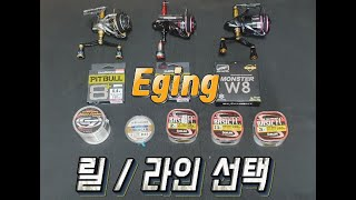 [[bea nong rock]] Squid lure Fishing reel and line Make a choice.