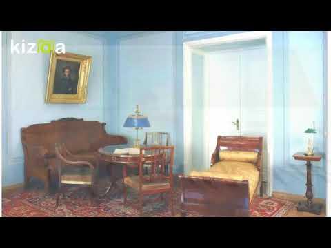 Слайд-шоу: Видео-экскурсия. А.С. Пушкин