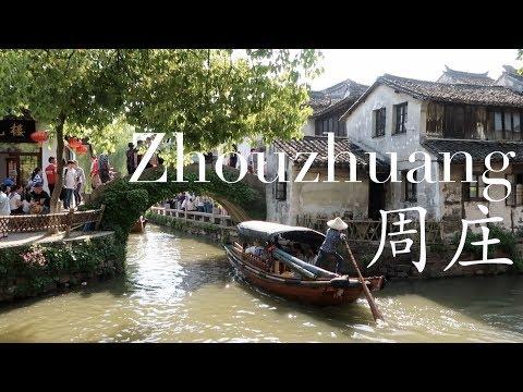 Day Trip to Zhouzhuang (周庄)