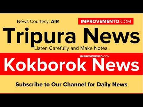 (Kokborok) 12 February 2019 Tripura Evening News (Tripura Current Affairs) AIR