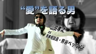 マネキンしか登場しないショートドラマ「OH!Mikey オー!マイキー」シ...
