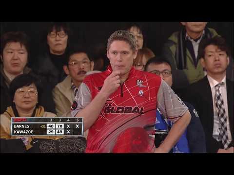 2016 DHC PBA Japan Invitational Finals
