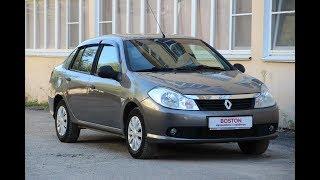 Renault Symbol, 2008, 1.4 AT (98 л.с.), Экспресс обзор от Сергея Бабинова, Автосалон...