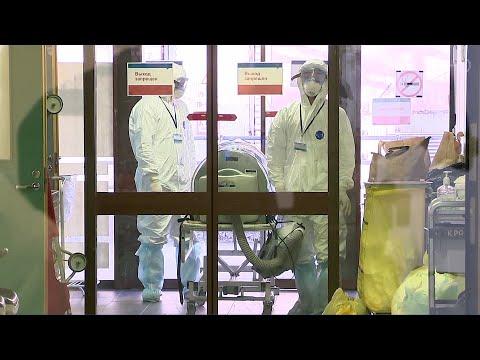 В России зафиксирован максимальный прирост новых случаев заражения коронавирусной инфекцией.
