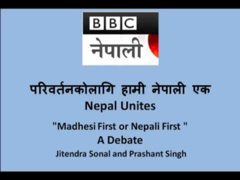Pahila Madhesi OR Pahila Nepali: BBC Debate- Prashant Singh