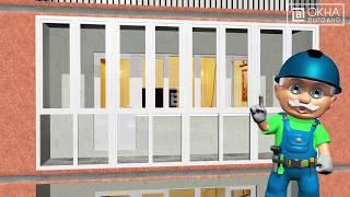видео Панорамное остекление балкона