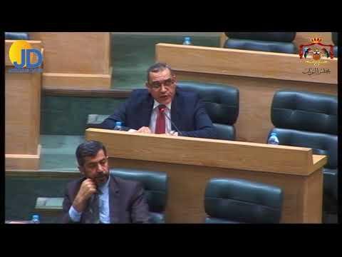 النائب ابوالعز اراه ان الصوت العالي هو من يستجاب هنا في المجلس وعند الحكومة 25-2-2018  - نشر قبل 23 دقيقة