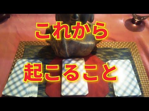 の 生島 ラッキー ヒロシ カラー おはよう の は 今日 一直線