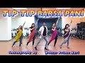 TIP TIP BARSA PANI (REMIX) - MASTER PRINCE HARI CHOREOGRAPHY