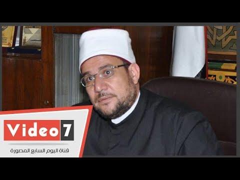 وزير الأوقاف يتفقد كلية الدراسات الإسلامية
