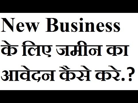 How to setup Business in industrial area (An inspiration for