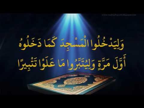 Al Isra Ayat 1 16 Qori Internasional Darwin Hasibuan