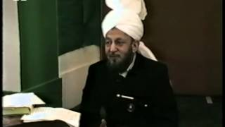 Darsul Quran (English) May 26, 1985