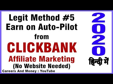 Earn on Auto Pilot from CLICKBANK Affiliate Marketing Legit Method #5 [in Hindi] thumbnail