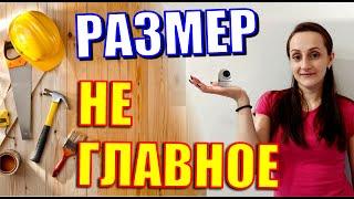 IP КАМЕРА В УМНЫЙ ДОМ 1080p KERUI. ЧЕСТНЫЙ ОБЗОР.