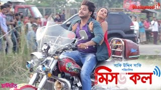 Shooting MISSED CALL | Upcoming Bengali Film | Bappy | Mugdhota | 2015 | Dhallywood24.com