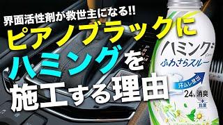 神レベル発明!最強の除電マイクロファイバークロスの作り方公開!!