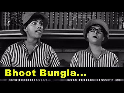 Bhoot Bungla - Funny Song - Mehmood, R DBurman, Suresh @ Bhoot Bungla - Mehmood, Tanuja