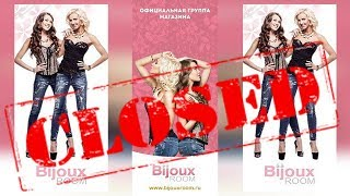Бузова с сестрой закрывают магазин бижутерии🎀lublu_bijouxroom🎀(, 2018-01-08T19:20:47.000Z)