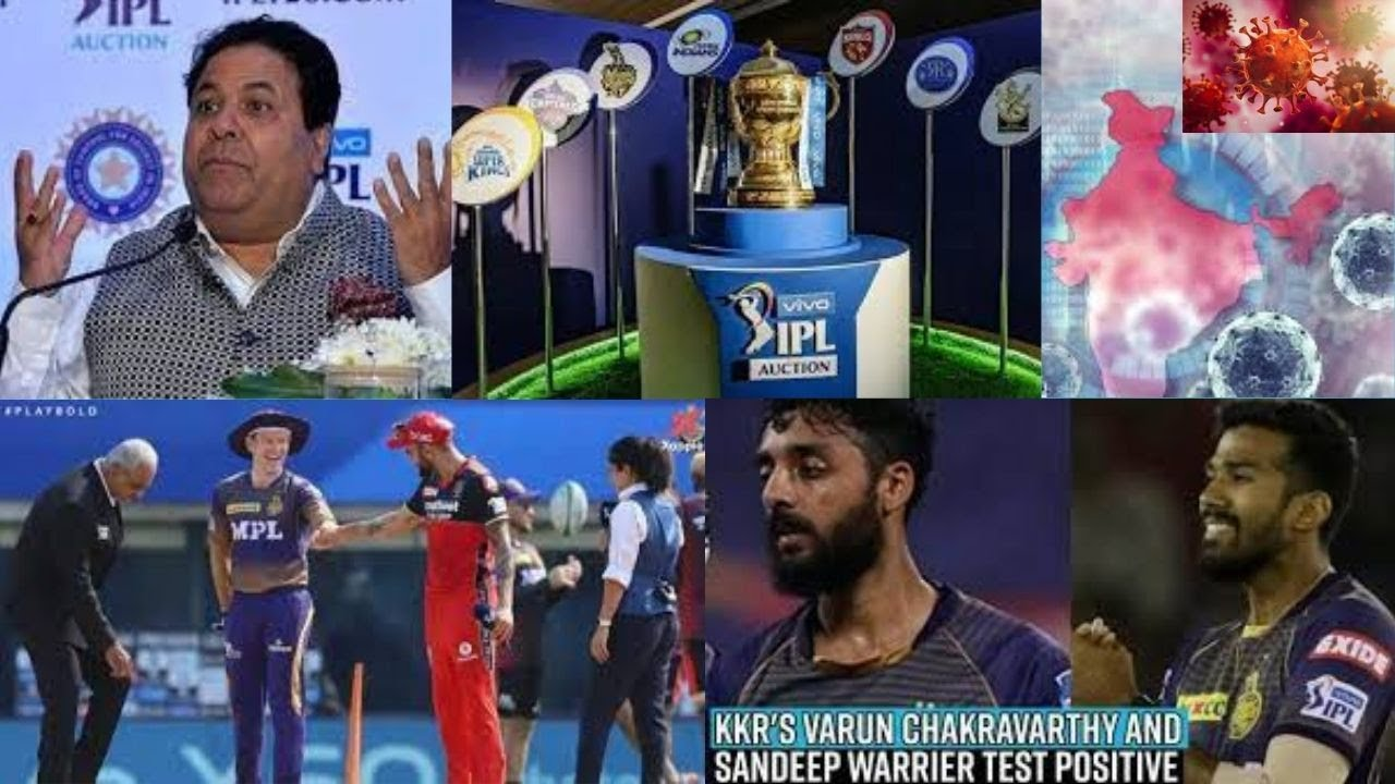IPL 2021 suspended indefinitely: BCCI Vice-President Rajeev Shukla