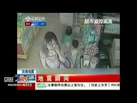 Raw-china  EarthQuake Footage (Sichuan) 2013-20/4/2013
