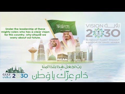 Gulf 2030 | Kannur Shareef Latest Song | Shafi Mandottil | Nasar Thautharam (Vision 2030)
