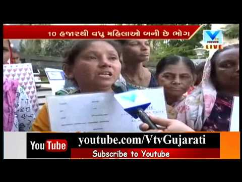 10K Ahmedabad Women Organised Rally to Surat Collector Office over Bogus LIC Bond | Vtv News