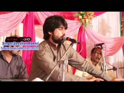 Allaha hoo by zeeshan rokhri