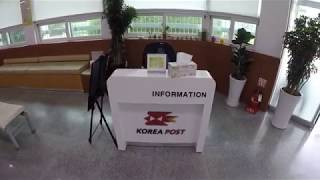 Южная Корея. Как отправить посылку в Россию