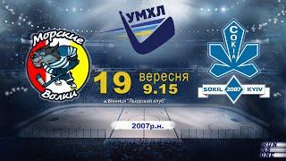\Кубок Вінниці\   МВ - Сокіл