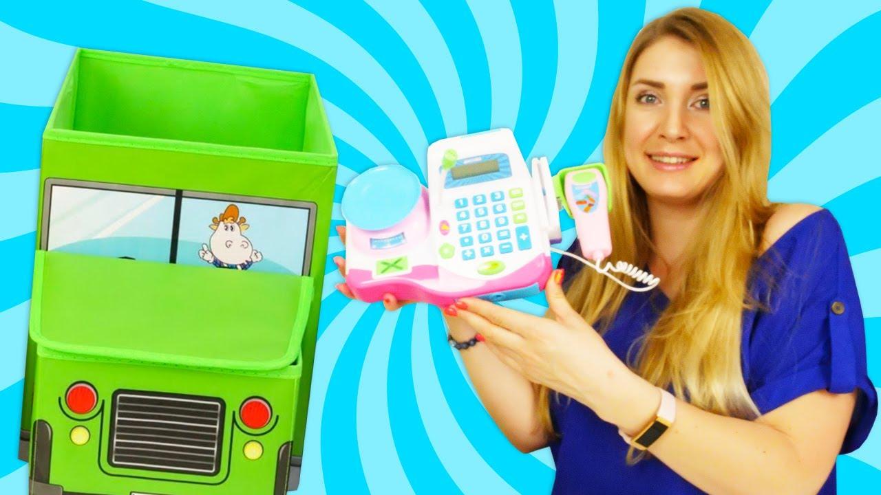Video mit Spielzeugen auf Deutsch. Wir räumen unsere Spielsachen auf. Tolle Spielzeuge für Kinder