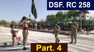 Pakistan Army Prade DSF RC 258 Part 4    Passing Out    DSF Official