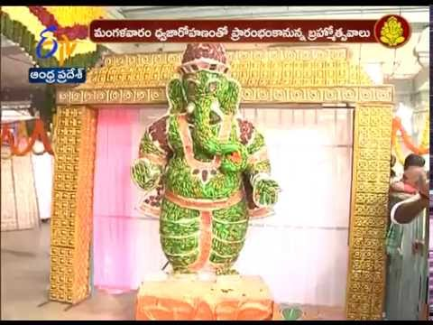 Minister Manikyala Rao Offer Prayers to Kanipakam Vinayaka