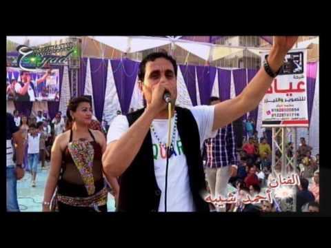 أحمد شيبة يرحم زمان وليالى زمان مليونية إيهاب سفينة الزقازيق شركة عياد للتصوير والليزر