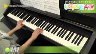使用した楽譜はコチラ http://www.print-gakufu.com/score/detail/83262...