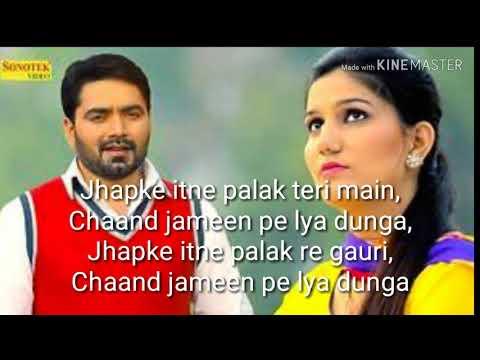 Sapna chaudhary@ English medium lyrics from haryanvi folk music by domino's channel
