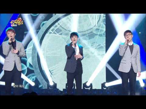 Dia Tree - Please Find Her, 다이아트리 - 그녀를 찾아주세요, Music Core 20140201