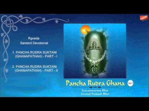 Pancha Rudra Ghana vol 1 Govinda Prakash Bhat