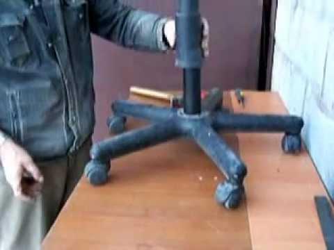 Ремонт офисного стула. Снять с крестовины чехлы - YouTube